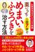 辰巳出版株式会社のプレスリリース12