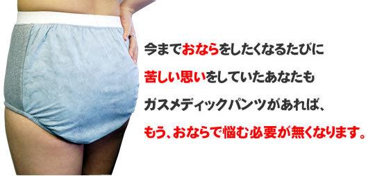 株式会社 Body & Beautyのプレスリリース画像1