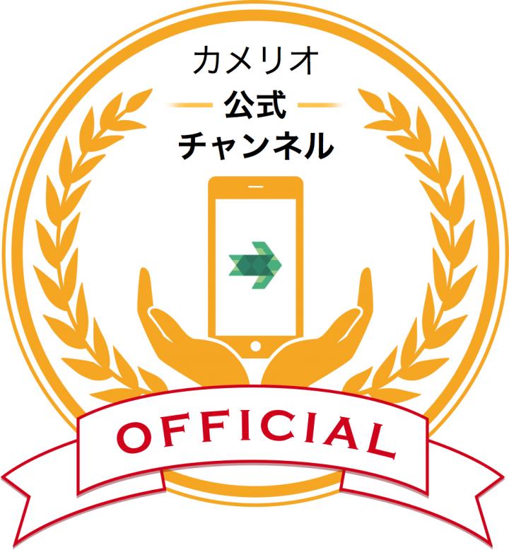 株式会社白ヤギコーポレーションのプレスリリース画像4