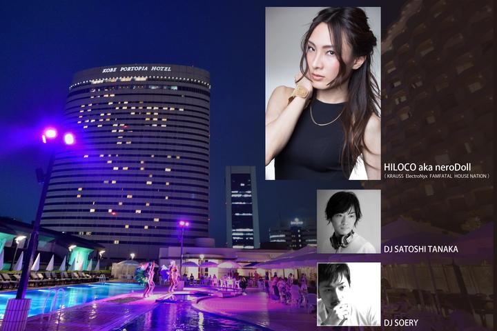 株式会社神戸ポートピアホテルのプレスリリース画像1