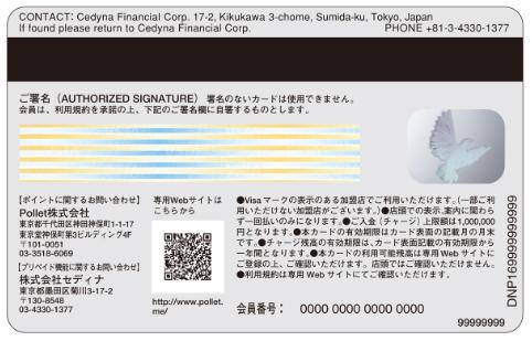 株式会社オズビジョンのプレスリリース画像3