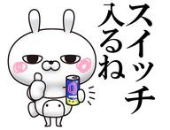 TSUKURU株式会社のプレスリリース