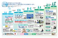 株式会社京進のプレスリリース13