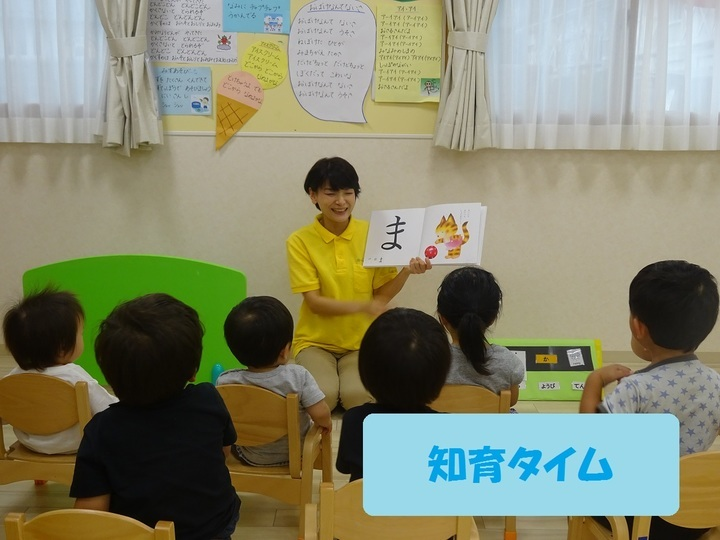 株式会社京進のプレスリリース画像2