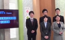 株式会社京進のプレスリリース11