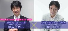 株式会社京進のプレスリリース9