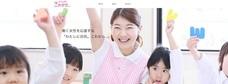 株式会社京進のプレスリリース7
