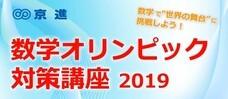 株式会社京進のプレスリリース3
