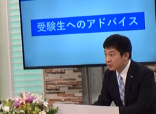 株式会社京進のプレスリリース14