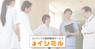 株式会社AKATSUKIのプレスリリース7