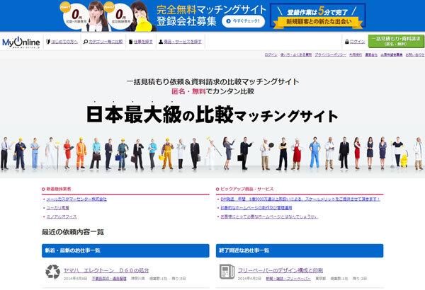 株式会社日本廣告工藝社のプレスリリース画像2