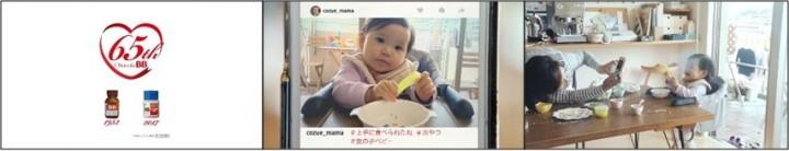 エーザイ株式会社のプレスリリース画像9