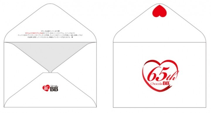 エーザイ株式会社のプレスリリース画像2