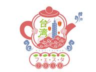 株式会社EIGHTY ONE TOKYO/81TOKYOのプレスリリース8