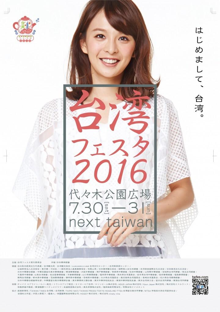 株式会社EIGHTY ONE TOKYOのプレスリリース画像2