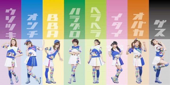 株式会社EIGHTY ONE TOKYOのプレスリリース画像10