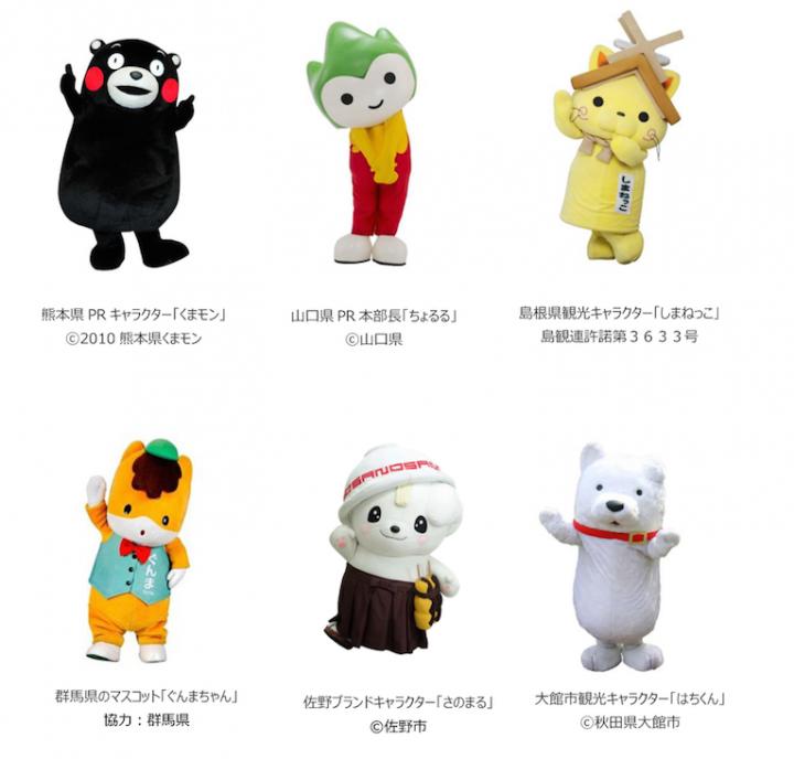 株式会社EIGHTY ONE TOKYOのプレスリリース画像3