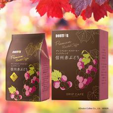 株式会社ドトールコーヒーのプレスリリース10