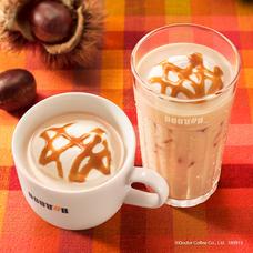 株式会社ドトールコーヒーのプレスリリース11
