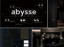artless Inc.のプレスリリース