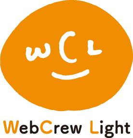 株式会社ウェブクルーライトのプレスリリース画像2