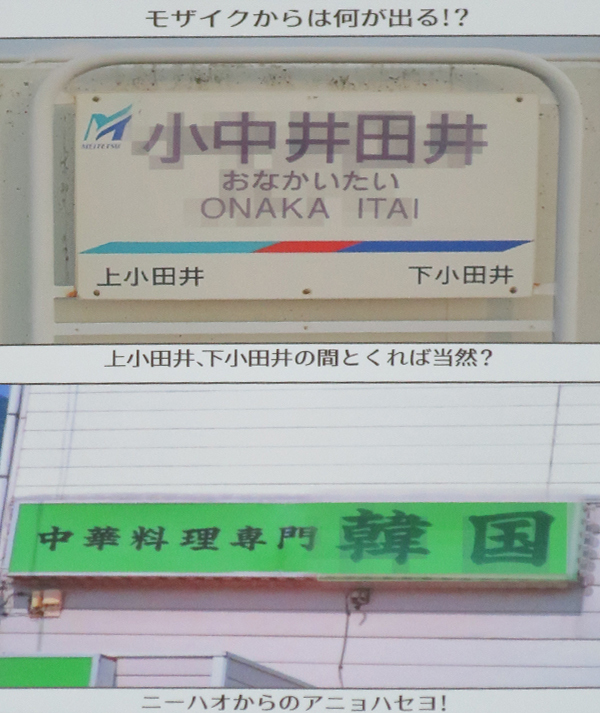 株式会社SO-KENのプレスリリース画像4