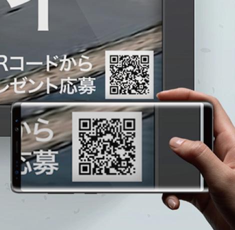 株式会社SO-KENのプレスリリース画像9