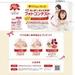 小林製薬株式会社のプレスリリース2