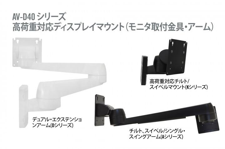 サウスコ・ジャパン株式会社のプレスリリース画像1