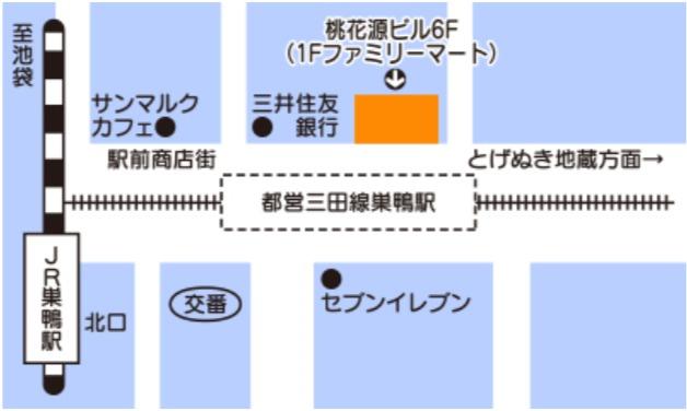 株式会社イーオンのプレスリリース画像1
