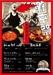 株式会社 亜細亜TokyoWorldのプレスリリース6