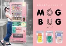 株式会社 亜細亜TokyoWorldのプレスリリース11