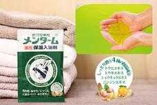 紀陽除虫菊株式会社のプレスリリース