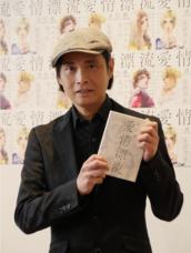 株式会社 竹書房のプレスリリース6