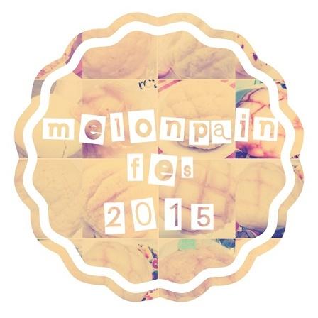 メロンパンフェスティバル運営委員会のプレスリリースアイキャッチ画像