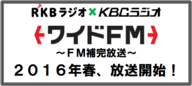 九州朝日放送株式会社のプレスリリース13