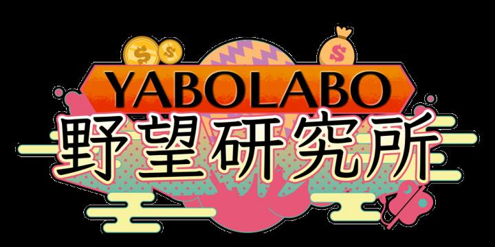 九州朝日放送株式会社のプレスリリース画像1