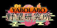 九州朝日放送株式会社のプレスリリース6