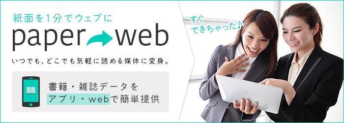 株式会社しずおかオンラインのプレスリリースアイキャッチ画像