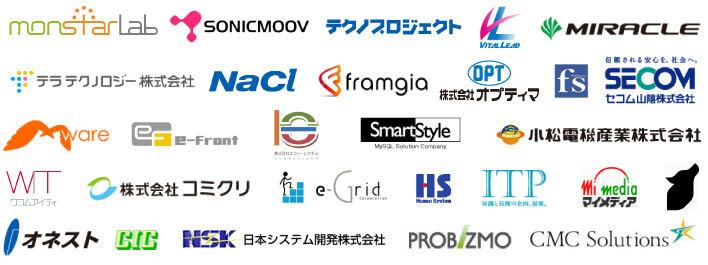 島根県商工労働部情報産業振興室のプレスリリース画像2