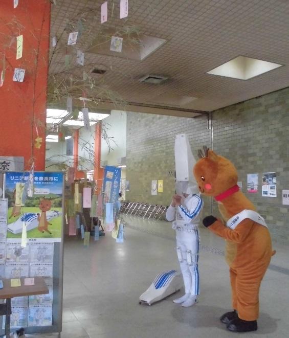 奈良市役所観光戦略課企画係のプレスリリース画像1