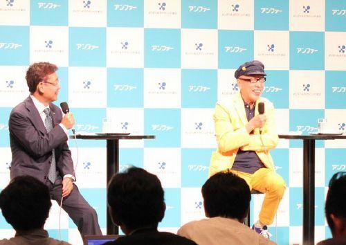 メンズヘルスクリニック東京のプレスリリース画像2