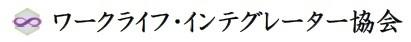 株式会社アイカム・シンカのプレスリリース画像2