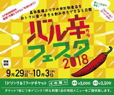 株式会社 手塚プロダクションのプレスリリース2