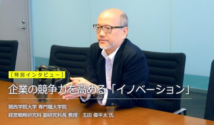 株式会社 博報堂コンサルティングのプレスリリース画像3