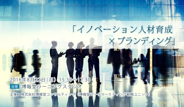 株式会社 博報堂コンサルティングのプレスリリース画像1