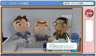 関西ビジネスインフォメーション株式会社のプレスリリース9