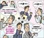 関西ビジネスインフォメーション株式会社のプレスリリース12