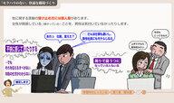 関西ビジネスインフォメーション株式会社のプレスリリース7
