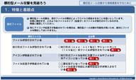 関西ビジネスインフォメーション株式会社のプレスリリース5